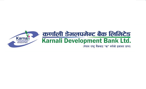 karnali_development_bank_logo_6_19_2016_1_52_31.png